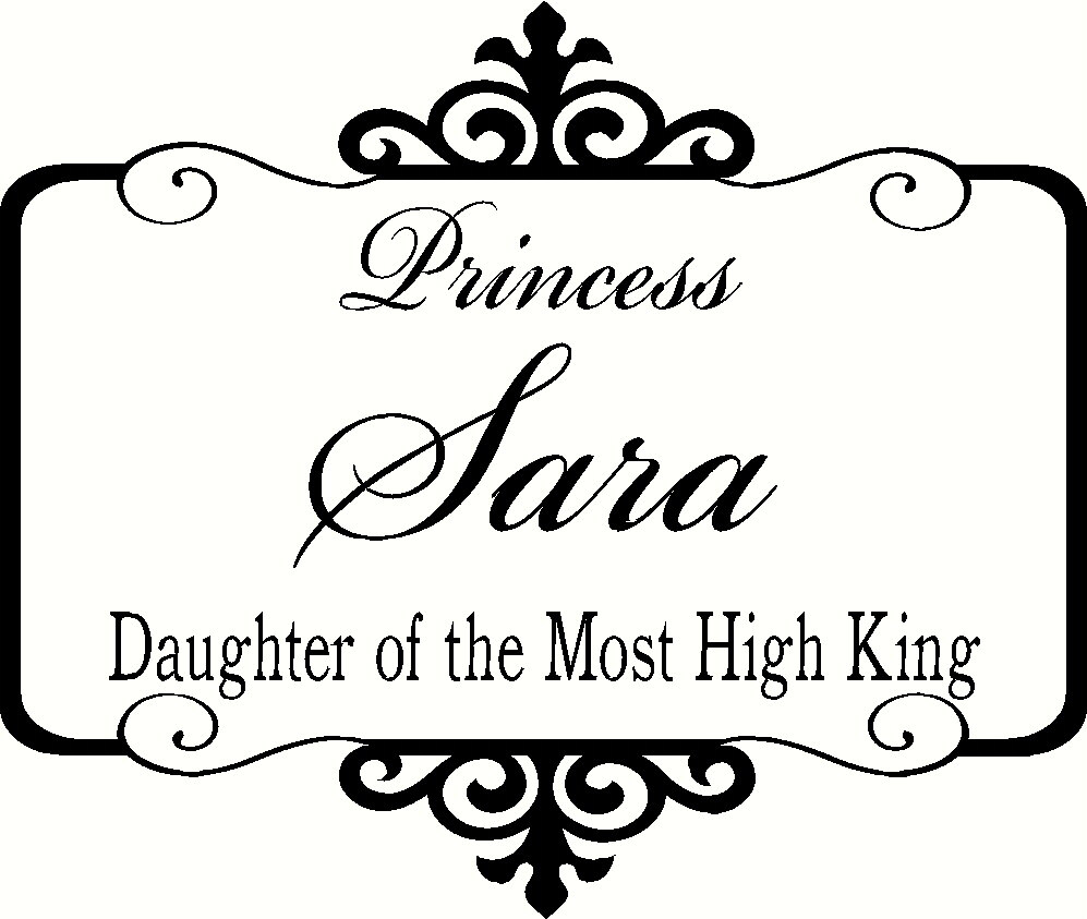 new design personalized name and daughter of the most high king with ornate frame wall decal - Name Frame