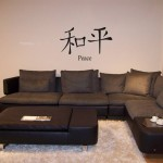 Peace Chinese Lettering Wall Decal