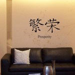 Prosperity Chinese Lettering Wall Decal